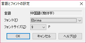 line_mail1.jpg