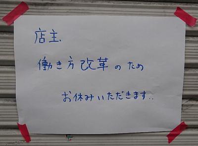 DSC_0160 (2).JPG