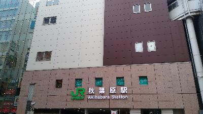 DSC_1772.jpg