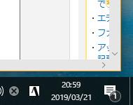 Notice_Icon.jpg