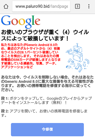 Screenshot_20180423-054918.png