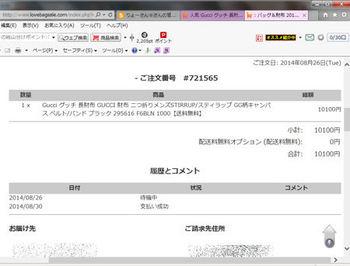 sagi_mypage.jpg