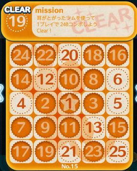 tsumu_bingo_15.jpg