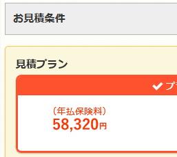 mitsui-direct.jpg