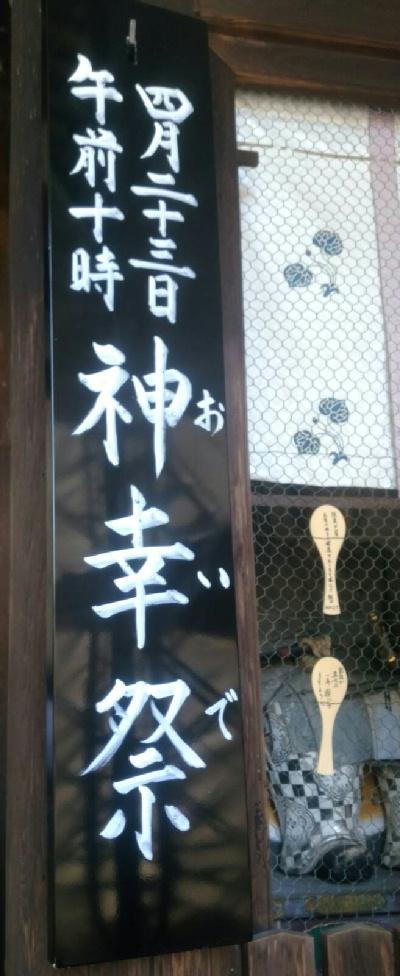 oide_kanban2.jpg