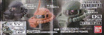 zaku_head_01.jpg